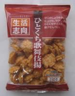 「麦とホップ」「歌舞伎揚」、そして「<食卓ものがたり> 氷魚」