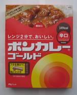 美食同源(33)つらいアレルギーに!「お茶」と「鯛」【アレルギーには、鯛の緑茶蒸しですタイ!】