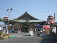 JRさわやかウォーキング「虚空蔵寺と浜松探訪」「とりごぼう御膳」、そして「瀬戸田レモン」