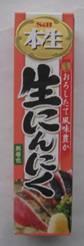 「日曜日は料亭気分」(3-5)「筍 帆立木の芽味噌焼、空豆艶煮」