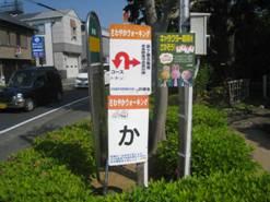JRさわやかウォーキング「〜家康公顕彰400年〜若き日の家康と浜松城出世物語を歩く」、そして「味付ベビーとにんにくの芽」