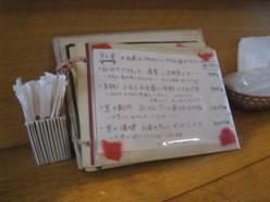 「御金神社」「大徳寺」「一文時屋 和助」「清水寺」「京・ちゃぶ屋ばるJo-Jo」、そして「錦市場」