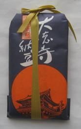 「大徳寺納豆」、そして「サミットの酒 (上) 焼津で愛される蔵に」