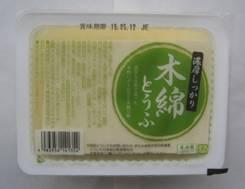 「食育 後藤加寿子先生に教わる きちんと和食【牛肉のたたき】【和風サラダ】」