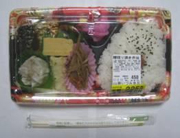 「土井善晴の料理は楽し」(5-1)「海老水餃子」
