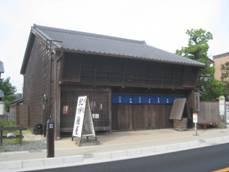 JRさわやかウォーキング「旧東海道の史跡と太平洋の潮風」「」「」