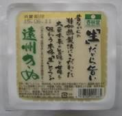 食育 後藤加寿子先生に教わる きちんと和食「水なすと牛肉のサラダ仕立て」「水無月豆腐」
