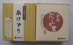 「土井善晴の料理は楽し」(6-3)「すき焼きうどん」