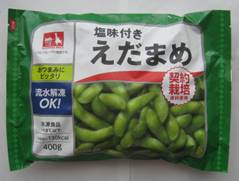 「いただきます 夏野菜を味わう」【枝豆たっぷりみそだれ冷やっこ】