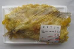 「きす天ぷら」、そして「8月の旬「なす」」