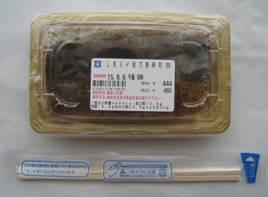 「エデンの東」、そして「炙り〆秋刀魚寿司」