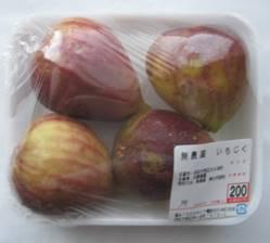 「加藤農園 無農薬いちじく」、そして「食育 後藤加寿子先生に教わる きちんと和食「萩ごはん」「菊と小鯛の和え物」」