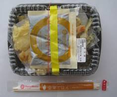「味処 勝家」「海鮮天丼」、そして「すぐにでも食べたい!丼メニュー」