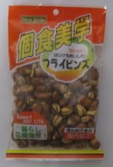 「土井善晴の料理は楽し」(8-3)「香味トンカツ」