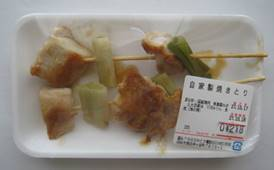 酒&FOOD かとう「お惣菜」「ひと手間かける、アナログレコードの贅沢な魅力。」、そして「かつ天」