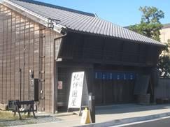 JRさわやかウォーキング「新居の史跡散策と産業まつり(あらいじゃん)」、そして「海の生ハム」