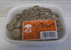 「秋鮭の味噌バター鍋」、そして「おうちで楽しむ!ご当地鍋」
