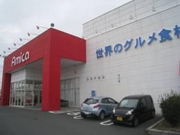 HotMotto「すきやき丼」