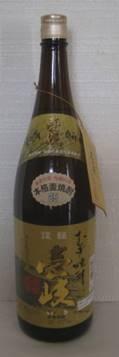 「クコ酒」「舞姫」、そして「美食同源(40)息をキレイに!「ニンジンとレモンで口臭さらばサラダ」」