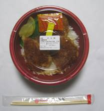 「駒ケ根ソースかつ丼」、そして「筆柿 味噌カツ丼」