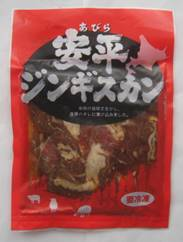 「土井善晴の料理は楽し」(12-4)「黒豆」