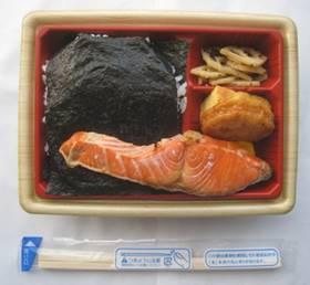 JRさわやかウォーキング「新春法多山開運祈願!」、そして「新潟コシヒカリ 直火焼 紅鮭弁当」