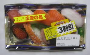 「土井善晴の料理は楽し」(1-5)「パンケーキ」