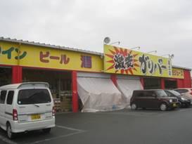 「激安 ガリバー」、そして「食育 後藤加寿子先生に教わる きちんと和食「たんシチューの白味噌仕立て」「しば漬けごはん」「菜の花のからし和え」」