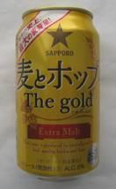 「ネクサスファーストフード魚寿司」、そして「麦とホップ The gold」