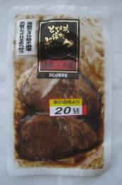 浜松ポーク 特製たれで「ぶた丼」