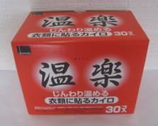 楽しておいしく!奥園壽子のスピードごはん「豆腐料理」【ナメコ煮奴】