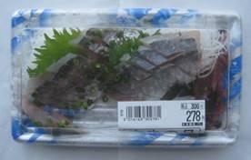 「サッポロ CLASSIC」、そして「土井善晴の料理は楽し」(2-4)「蕗のとうの天ぷら・蕗味噌」