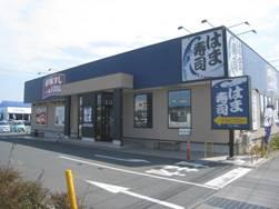 「はま寿司 はまぐりの旨だしラーメン」「深み味わうヱビス」「上州名物 もつ煮」、そして「お弁当持ってピクニックに行こう!」