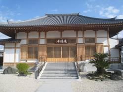JRさわやかウォーキング「春の田原「桜と水車」を歩き木原大念仏の里「長命寺・許禰神社」を訪ねて」