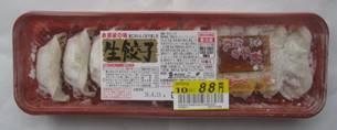 「土井善晴の料理は楽し」(3-4)「新筍の蟹玉」