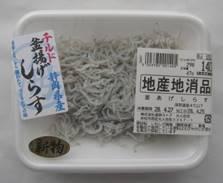 「お手軽一皿ごはん」【豆腐しらす丼】
