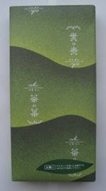 JRさわやかウォーキング「「熊野の長藤」鑑賞と「歴史・芸術・香りのまち」旧豊田町を訪ねて」、そして「茶の菓」
