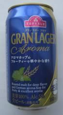 「あさり」「グランラガー アロマ」、そして「辻利 京茶ラスク」