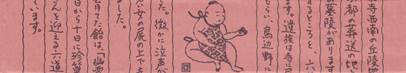 「法隆寺」「東大寺」「春日大社」「氷室神社」「五龍閣」「高台寺」、そして「京都ガーデンパレス」