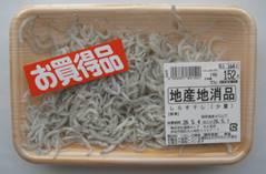 きちんと和食「しらうおのフライ 木の芽塩添え」「たけのこごはん」「春のお楽しみ椀」