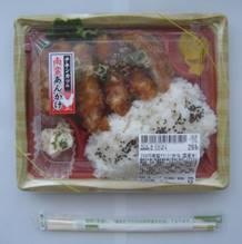 「土井善晴の料理は楽し」(4-4)「ポテトサラダ」