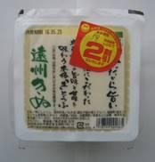 食育 後藤加寿子先生に教わるきちんと和食「あじとトマトのマリネ」「まぐろのごまだれごはん」「落とし とろろ汁」