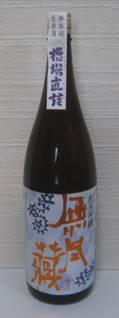 「純米吟醸 無尽蔵」、そして「今、日本酒がSo coolなワケ」