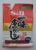 「浜松唐揚げ」個性的な3つの味