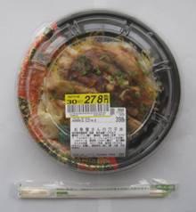 「お魚屋さんの穴子丼」、そして「深川飯」「あさりのちらし寿司」「春のちらし寿司」「かきの炊き込みご飯」「薄切り肉でアスパラ巻き丼」