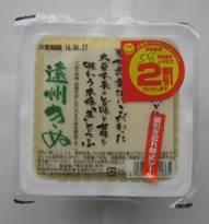 奥園壽子のスピードごはん トマト料理「トマトチャンプルー」