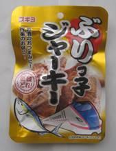 日本列島美味しいものめぐり2016「萬歳楽 純米酒」&「ぶりっ子ジャーキー」