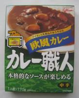 「土井善晴の料理は楽し」(7-1)「冷やし中華」