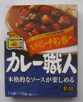 2016年夏の頒布会「日本列島美味しいものめぐり2016」7月「秀よし 特別純米酒」、「炙りハタハタ麹漬け」