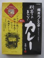 日本列島 美味しいものめぐり 2016「白真弓 純米吟醸」、そして「梅本さんの鶏ちゃん」